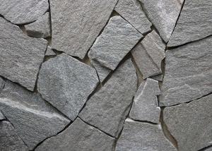 Кварцит серый (20-40 мм)