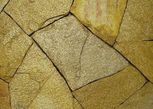Кварцит желтый (20-40 мм)