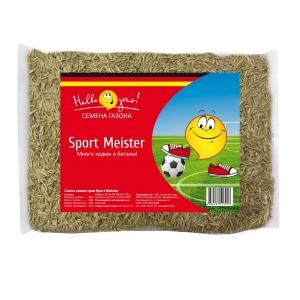Серия «Hallo, Grass», Sport Meister / 300 гр