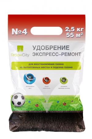 """Удобрение """"Экспресс-ремонт"""" / 2,5 кг"""