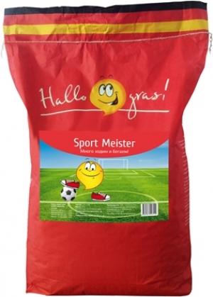 Серия «Hallo, Grass», Sport Meister / 10 кг