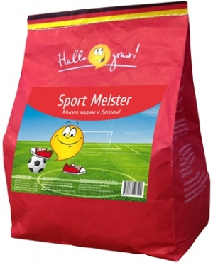 Серия «Hallo, Grass», Sport Meister / 1 кг